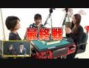 百花繚乱 第77話(8/9)