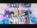 キラッとプリチャンジュエル2弾~恋はスリルショックサスペンス!!~