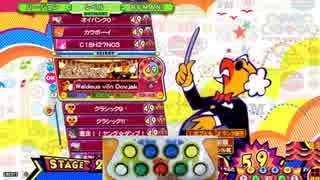 [pop'n music peace] Lv49 Line Times (クラシック8) EX