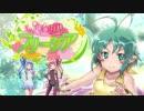 【VOICEROID実況プレイ】花咲か妖精フリージア Part8(最終回)