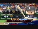 #7(04/05 第7戦)敗北した試合をひっくり返せ!LIVEシナリオ2019年版