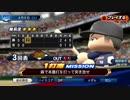 #8(04/06 第8戦)勝利試合のターニングポイントをモノにしろ!LIVEシナリオ2019年版