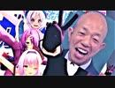 【MMD】ガリベンガーV小峠さん生誕祭記念「ロキ」【アイドル部MMD】