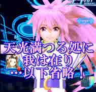 【SOA】テイルズ オブ ザ レイズ コラボ - アーチェ特集