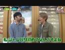 As-1 GRAND PRIX 最強軍団決定トーナメント4th 第3話(1/2)