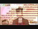 【声真似】おはガクニコニコ初配信【伏見ガク】