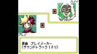 【GB音源】Playmakerのテーマ【ポケカGB風】