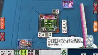 爆ドラ、ギャンブル卓をしよう(提案)