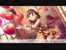 【アイマスRemix】エヴリデイドリーム - Day by day remix -【佐久間まゆ】