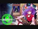 【東方】東方風輝石 第22話【遊戯王】 「輝石の一撃」