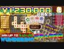 一撃123万円勝利!【MAHJOG88 $20 BET】【オンラインカジノ生...