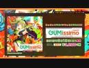 【全曲XFD】Gumissimo from Megpoid ―10th ANNIVERSARY BEST―【6月19日発売】