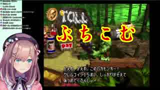 ゲームセンターLL 鈴原るるの挑戦 「スーパードンキーコング2」 #02