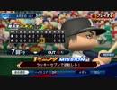 #10(04/09 第10戦)敗北した試合をひっくり返せ!LIVEシナリオ2019年版