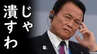 韓国産水産物検疫検査強化する日本に難癖付ける韓国で、韓国芸人が青森で刺身食べて炎上?一方、WTO議長に韓国人が就任し…