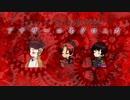 【第13回うっかり卓ゲ祭り】アナザー=ネクロニカ【PLすーじく&NC普】