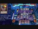 【遊戯王ADS】トーチ暗黒界Danger!