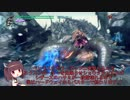 DMC5 BPスピードラン解説動画 39分20秒クリア 21階~40階