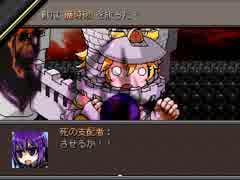 RPGツクール作品フリーBGM紹介 9