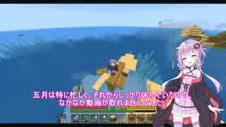 【Minecraft】気分は海賊のんびりゆかり実況3【VOICEROID実況】