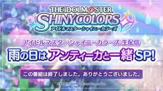 【シャニマス生第十回】アイドルマスター