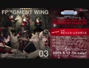 【シャニマス試聴動画】THE IDOLM@STER SHINY COLORS FR@GMENT WING 03