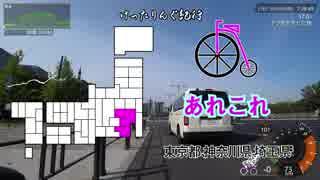 [自転車]あれこれ