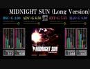 【GITADORA】MIDNIGHT SUN (Long Version)【EXCHAIN】
