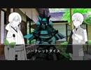 【刀剣CoC】KP鶴丸と自作シナリオ「ともしび」第二話