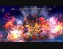 【DFFOO】イフリート戦BGM【オペラオムニア】