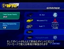 【PS1】WorldTouringcarChampionship:JPN編Part4【字幕実況】