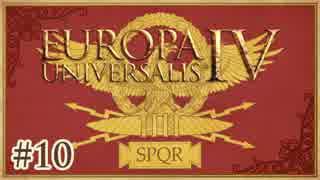 【EU4】 琴葉姉妹が近世ヨーロッパを駆け抜ける#10(終) 【VOICEROID実況】