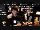 【ゲスト:仲村宗悟】狩野翔の声優もMAGICBARにいる 初回【前半公式生放送】