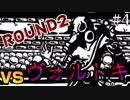 【PATO BOX】ボクサー王者のアヒルの復讐がアツすぎたwwwwwwwwww part4