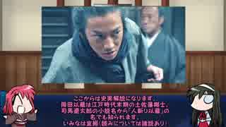 【FGO】Fate/ぐだぐだサーヴァントオーダーその69