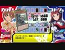 """【アイマス×遊戯王】THE IDOL M@STER LR 8話""""Practice stage1〈火をつけて〉"""""""