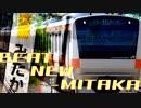 BEAT-NEW-MITAKA