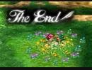 勇者が目覚めるドラゴンクエスト4実況プレイ 最終回