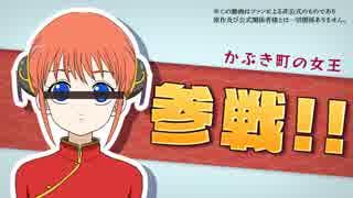 銀◯の神◯がまさかのVTuberデビュー!!?