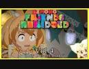 Kemono Friends Abridged - Episode 4「けものフレンズアブリッジ」第4話 (NO SUBTITLES)