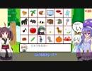 【葵ちゃんのイラストしりとり】ボイロしりとりゲーム【VOICEゲームジャム3】
