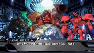 【メタリックガーディアンRPG】夢の虹 第四話【実卓リプレイ】
