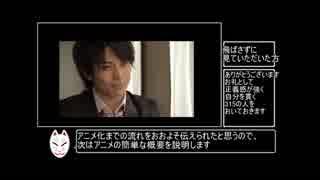 ダイナミックコード(アニメ)解説 アニメ概要&キャラ紹介編