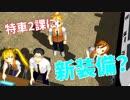 【MMDパトレイバー】ボツネタ救済動画【モデル配布】