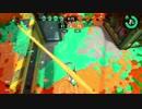 【Splatoon2】ローラーカンスト勢によるガチマッチpart100【ウデマエX】