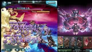 【魔法戦士】リーシャゾーイニーアドラブ