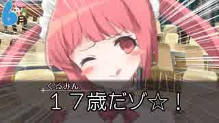 【学園】「32歳、アイドルです」【1話読