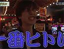 スロじぇくとC #65【無料サンプル】