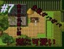 #7【怪異症候群3】クラゲの一人実況:邪視編
