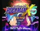 【痛キモい】ロックマンX5をゼロでプレイ~1~【実況】